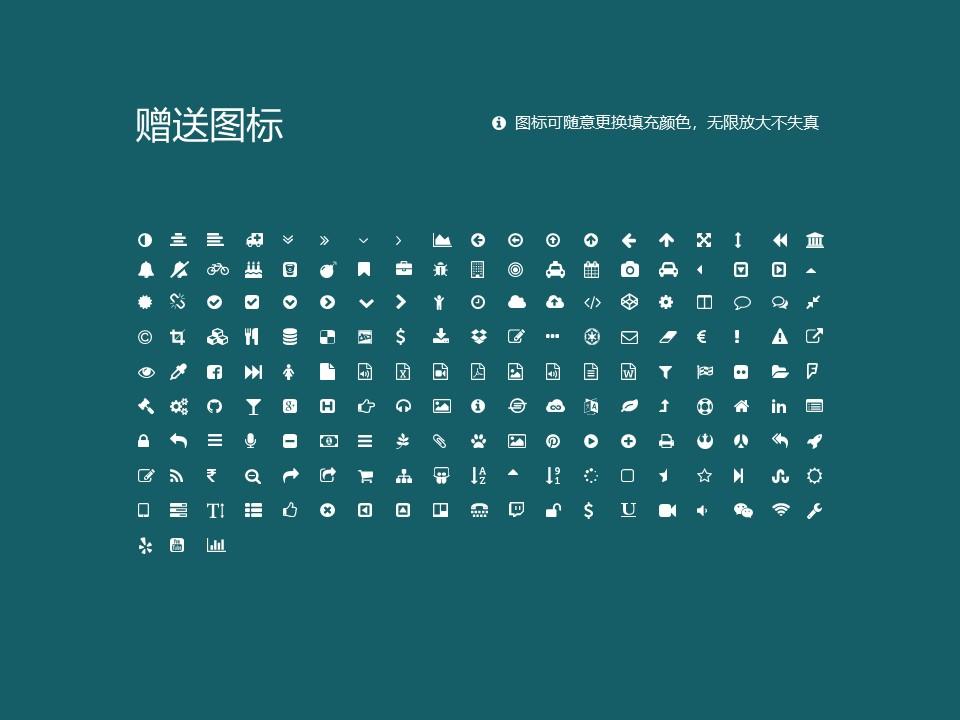 江西服装学院PPT模板下载_幻灯片预览图35