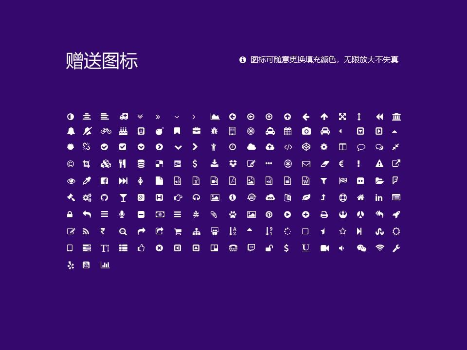 江西警察学院PPT模板下载_幻灯片预览图35