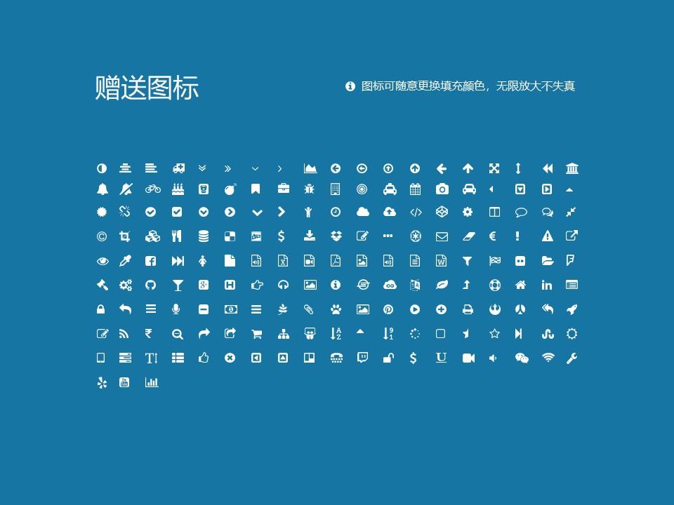 南昌工程学院PPT模板下载_幻灯片预览图35