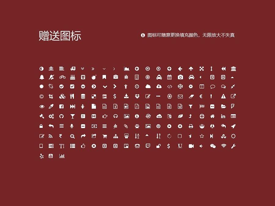 萍乡学院PPT模板下载_幻灯片预览图35
