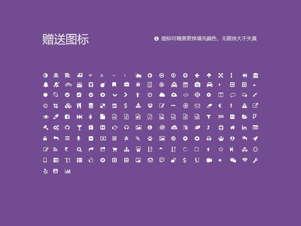 宜春学院PPT模板下载_幻灯片预览图35