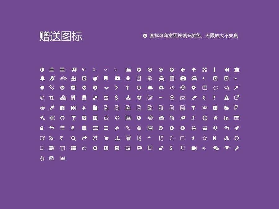 上饶师范学院PPT模板下载_幻灯片预览图35