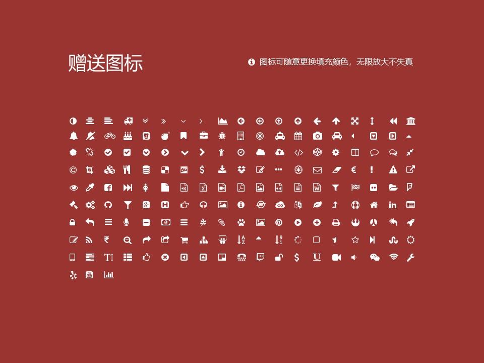江西理工大学PPT模板下载_幻灯片预览图35