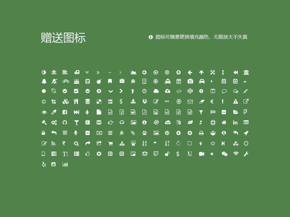 华东交通大学PPT模板下载_幻灯片预览图35