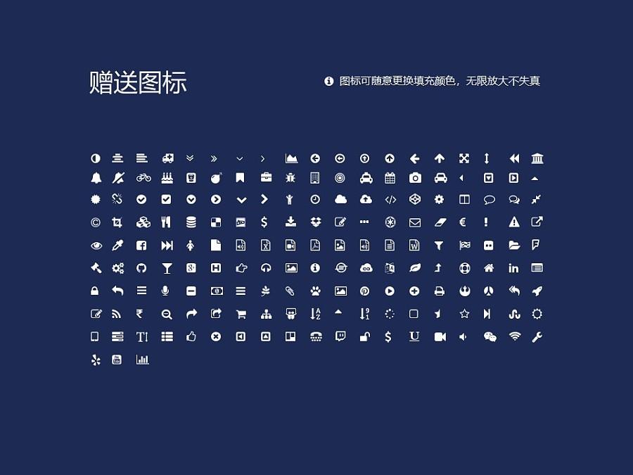 南昌大学PPT模板下载_幻灯片预览图35