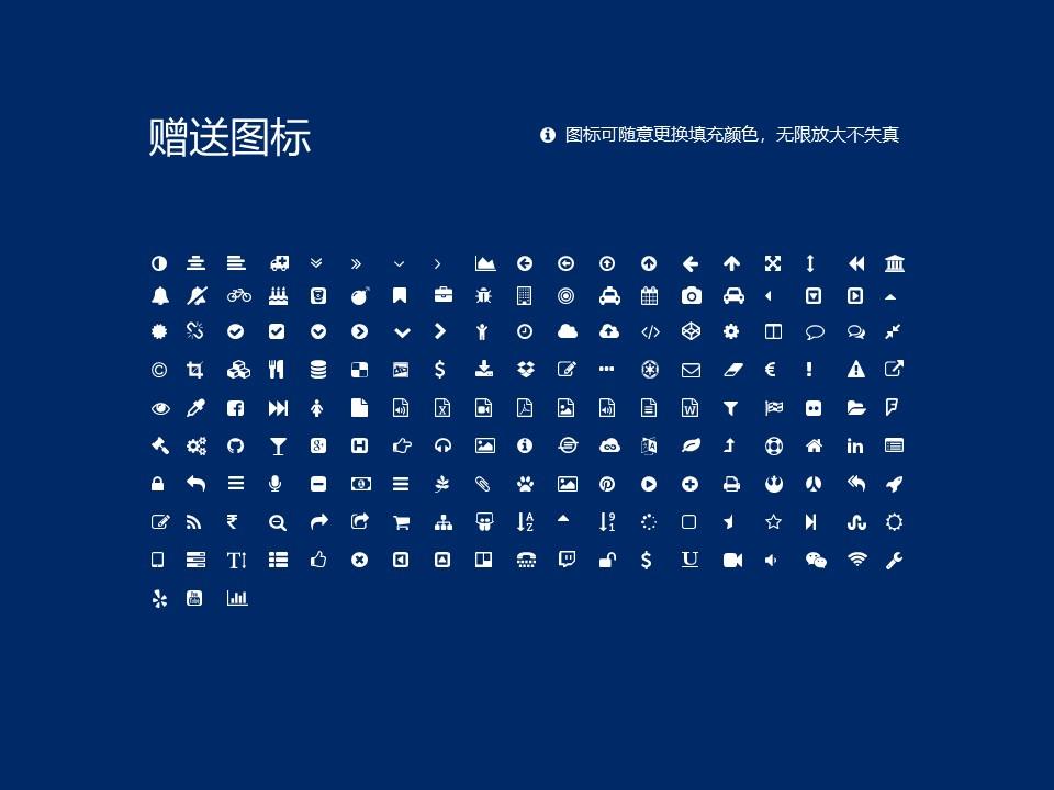 山东司法警官职业学院PPT模板下载_幻灯片预览图35