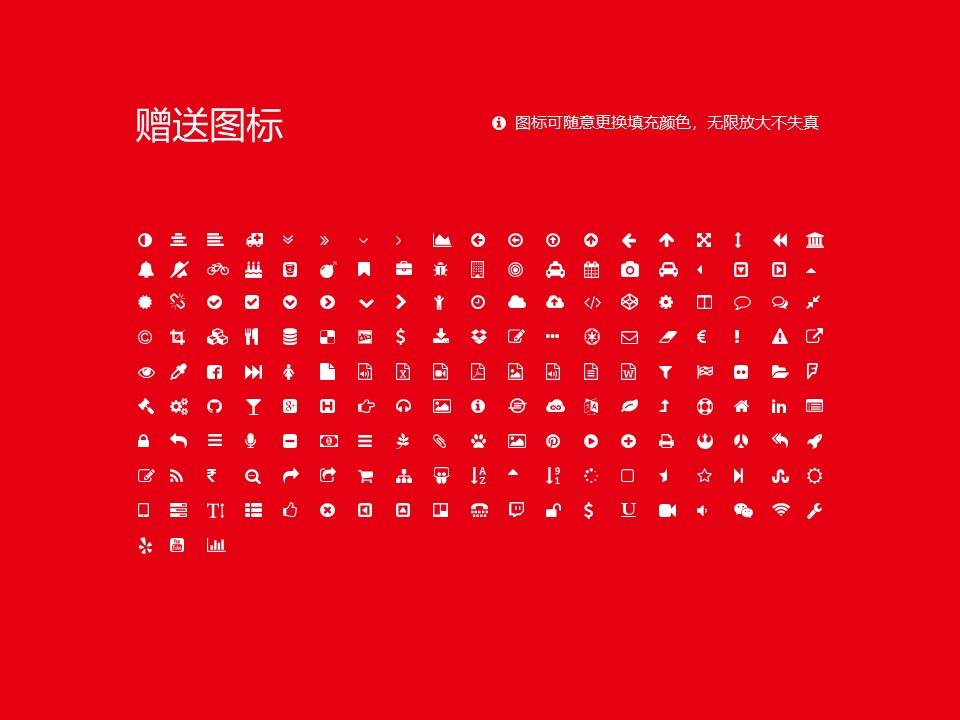 山东丝绸纺织职业学院PPT模板下载_幻灯片预览图35