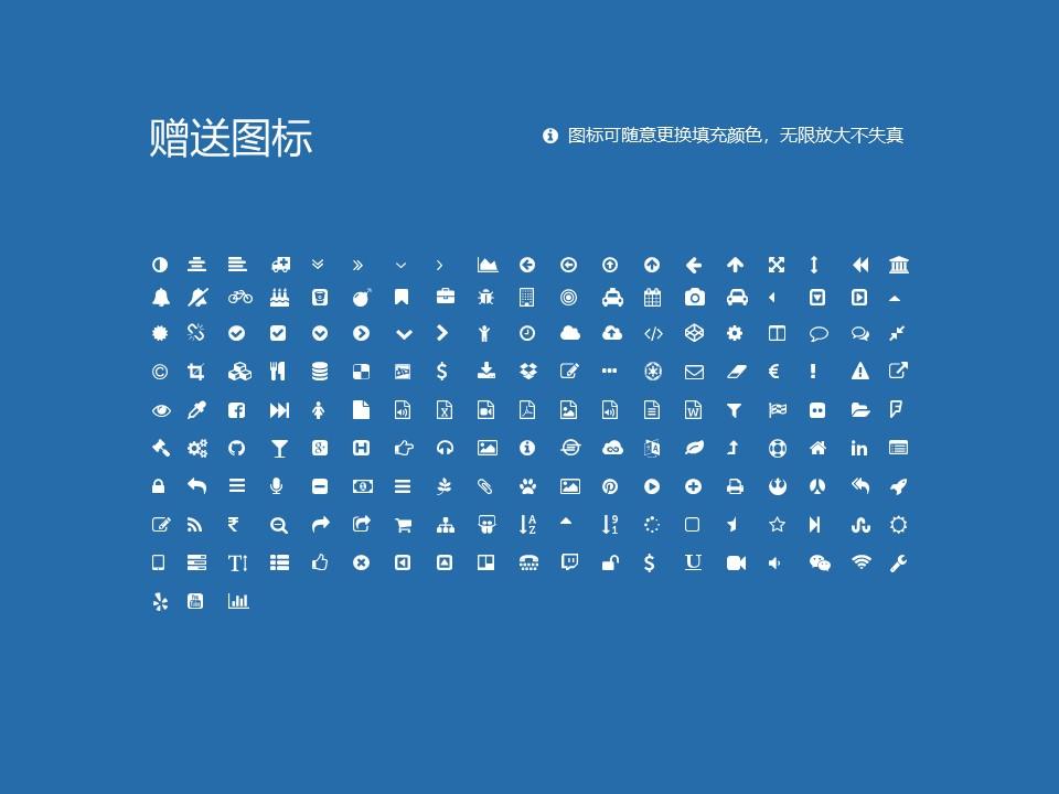 山东旅游职业学院PPT模板下载_幻灯片预览图35