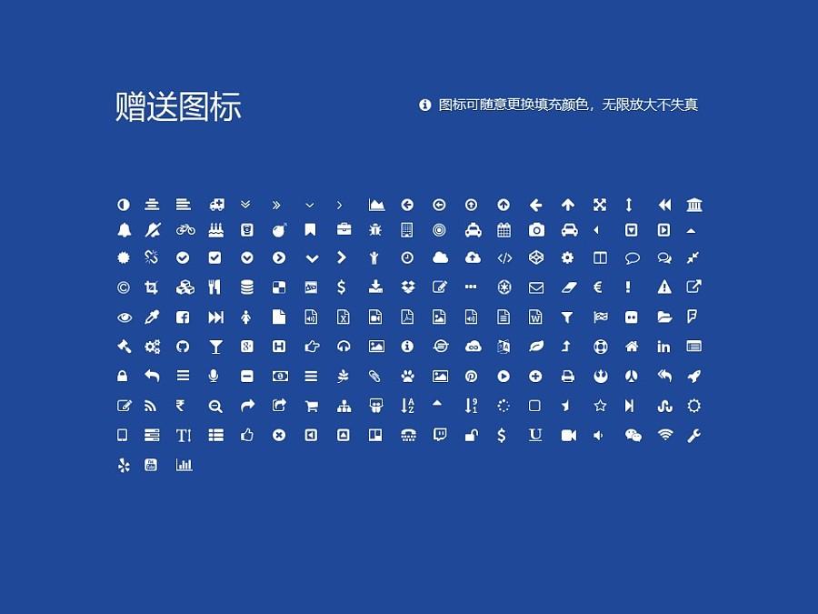 潍坊工商职业学院PPT模板下载_幻灯片预览图34