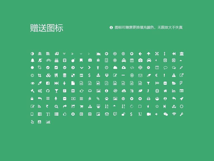 山东凯文科技职业学院PPT模板下载_幻灯片预览图34