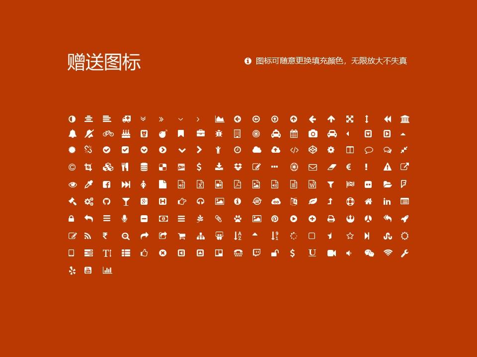 山东工业职业学院PPT模板下载_幻灯片预览图35