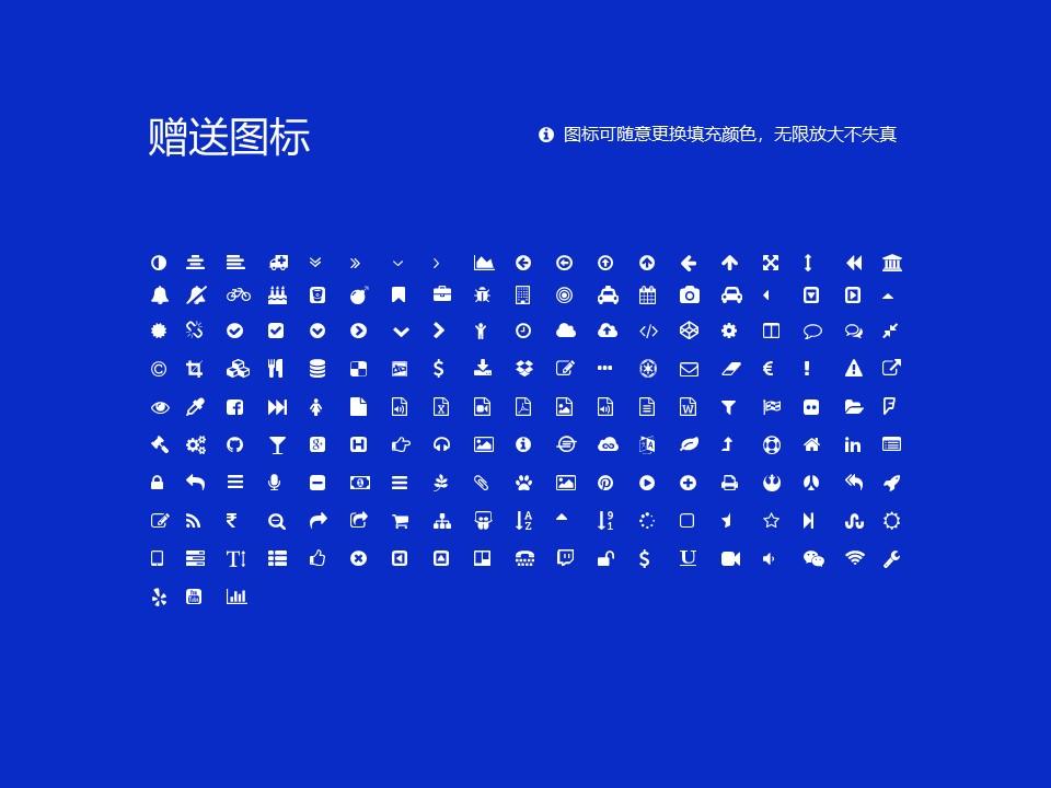 青岛港湾职业技术学院PPT模板下载_幻灯片预览图35