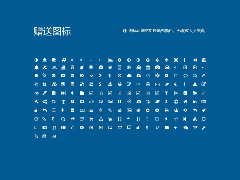 山东水利职业学院PPT模板下载_幻灯片预览图35