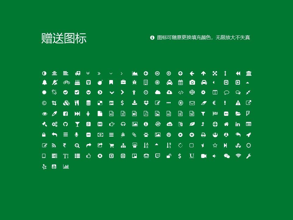 山东服装职业学院PPT模板下载_幻灯片预览图35