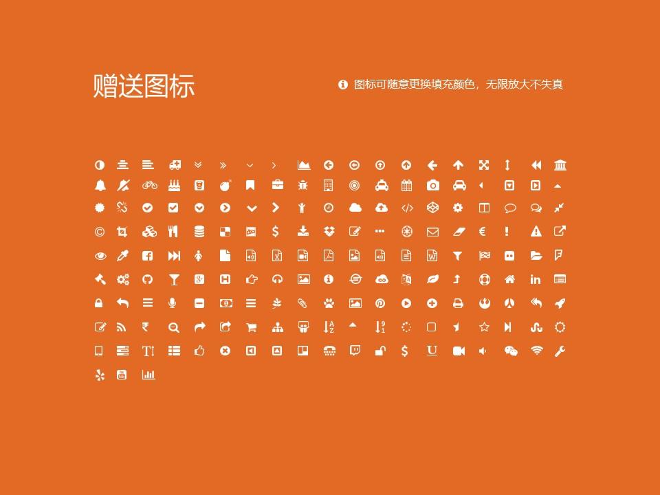滨州职业学院PPT模板下载_幻灯片预览图35