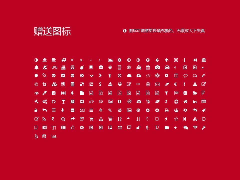 潍坊职业学院PPT模板下载_幻灯片预览图35
