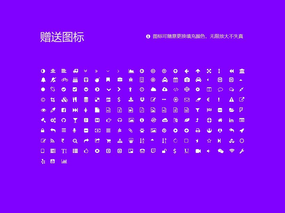 潍坊护理职业学院PPT模板下载_幻灯片预览图35
