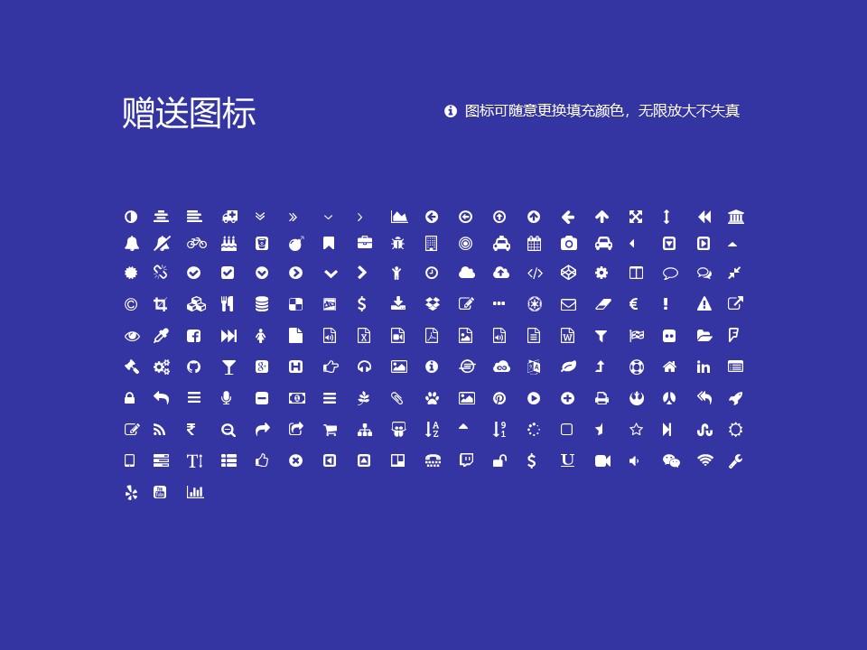 山东海事职业学院PPT模板下载_幻灯片预览图35