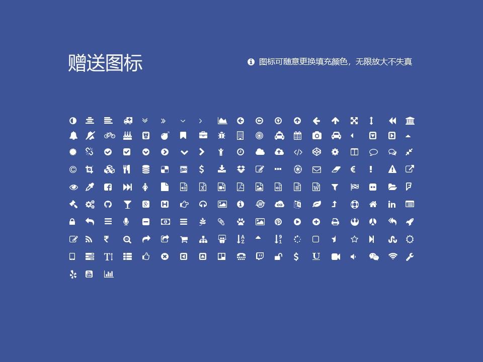 菏泽家政职业学院PPT模板下载_幻灯片预览图35