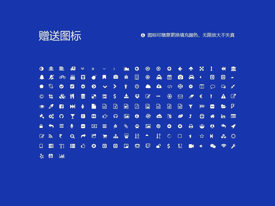 山东商业职业技术学院PPT模板下载_幻灯片预览图35