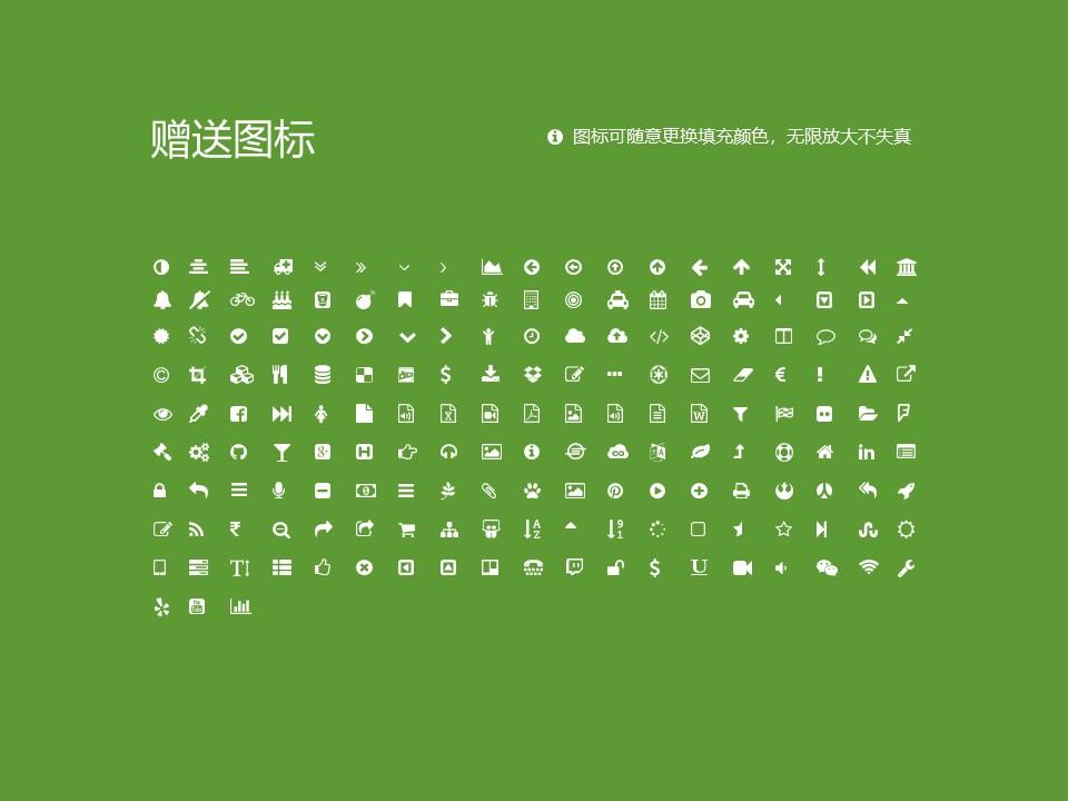 山东中医药高等专科学校PPT模板下载_幻灯片预览图35
