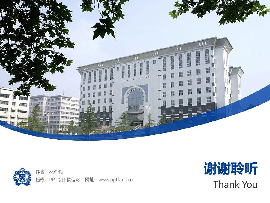 河南师范大学PPT模板下载_幻灯片预览图32