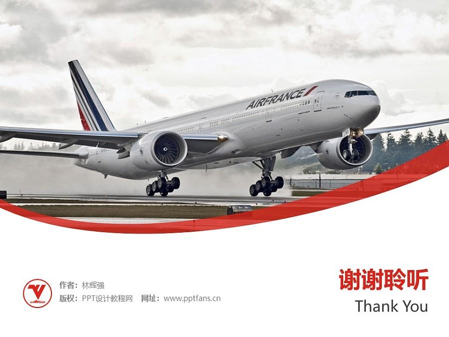 中国民用航空飞行学院PPT模板下载_幻灯片预览图32