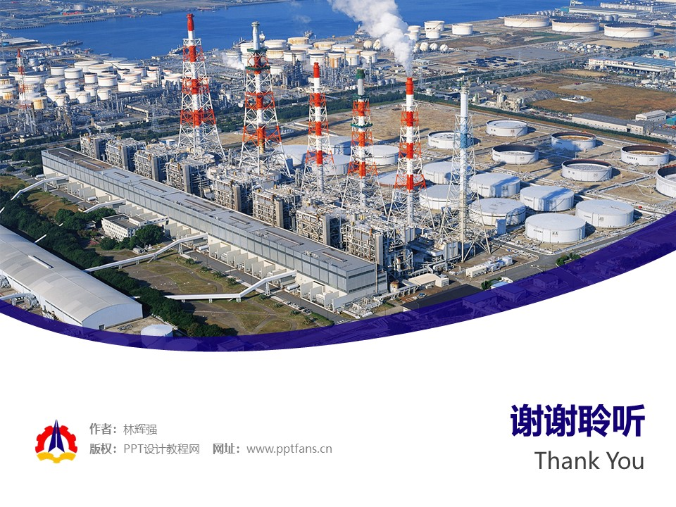 云南国防工业职业技术学院PPT模板下载_幻灯片预览图32