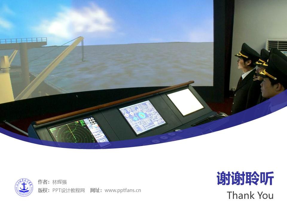 山东海事职业学院PPT模板下载_幻灯片预览图32