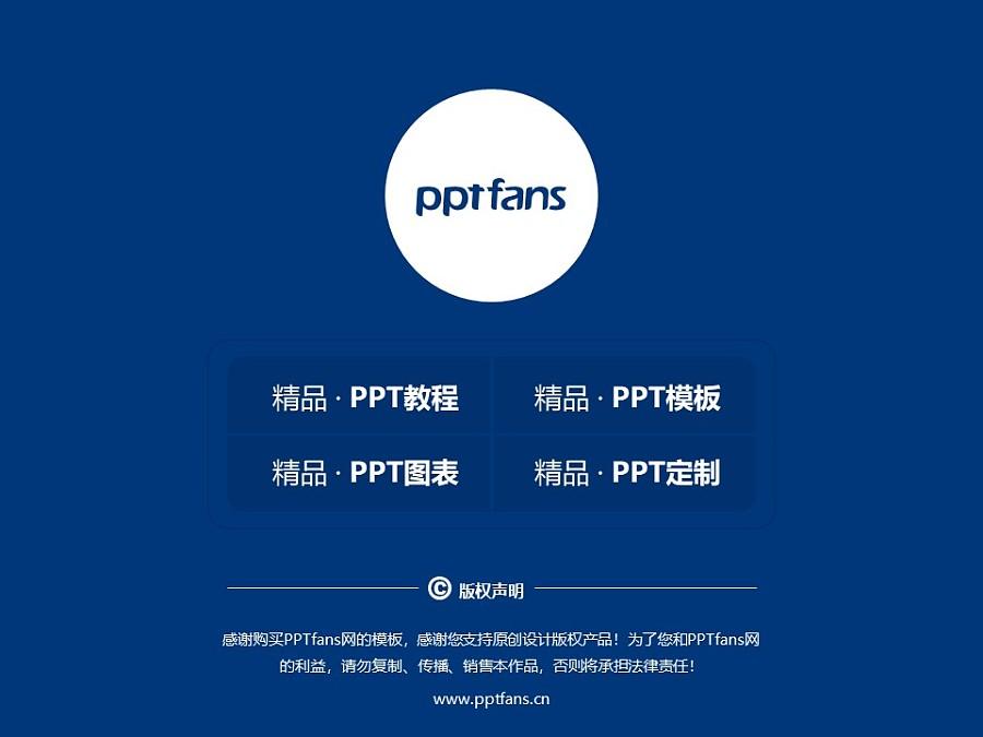 贵州电力职业技术学院PPT模板_幻灯片预览图38