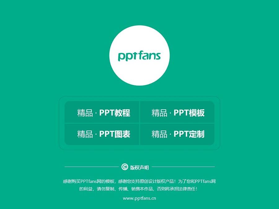黔南民族医学高等专科学校PPT模板_幻灯片预览图38