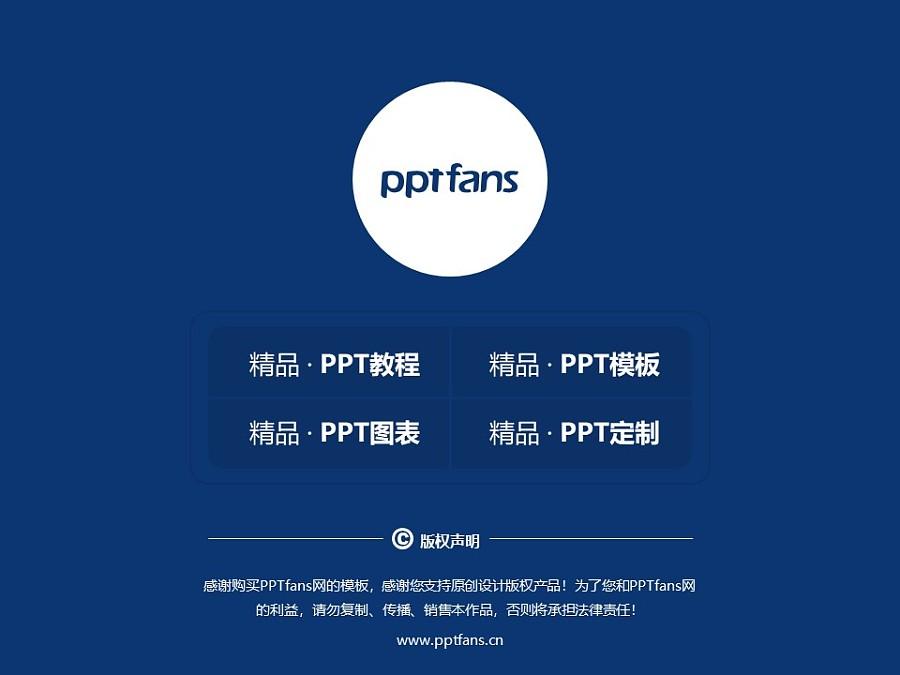 贵州师范学院PPT模板_幻灯片预览图38