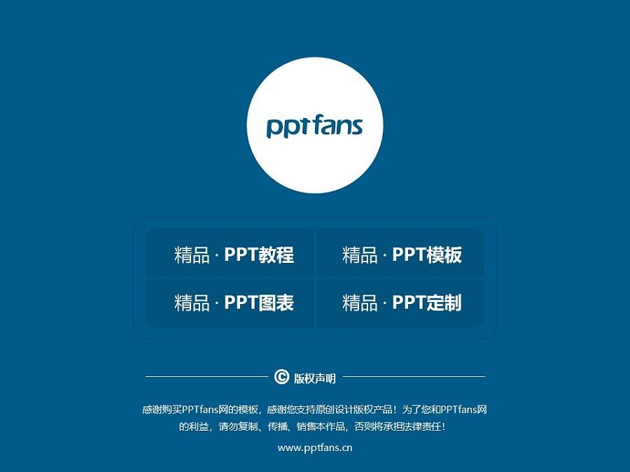 六盘水师范学院PPT模板_幻灯片预览图38