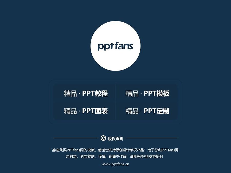 黔南民族师范学院PPT模板_幻灯片预览图38