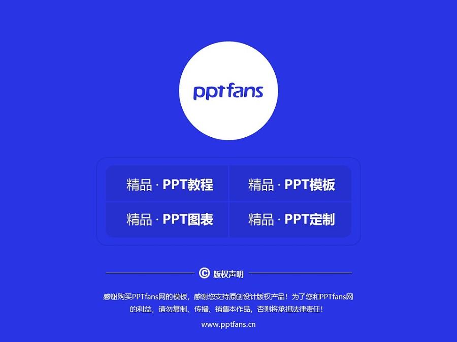 德宏师范高等专科学校PPT模板下载_幻灯片预览图38