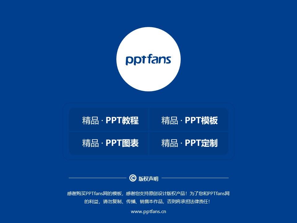 云南司法警官职业学院PPT模板下载_幻灯片预览图38