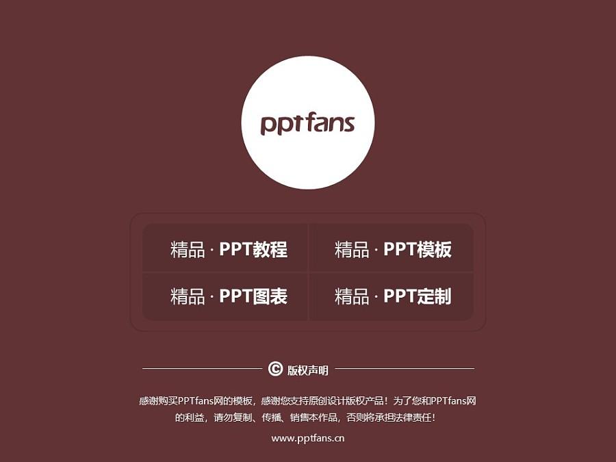 昆明理工大学PPT模板下载_幻灯片预览图38