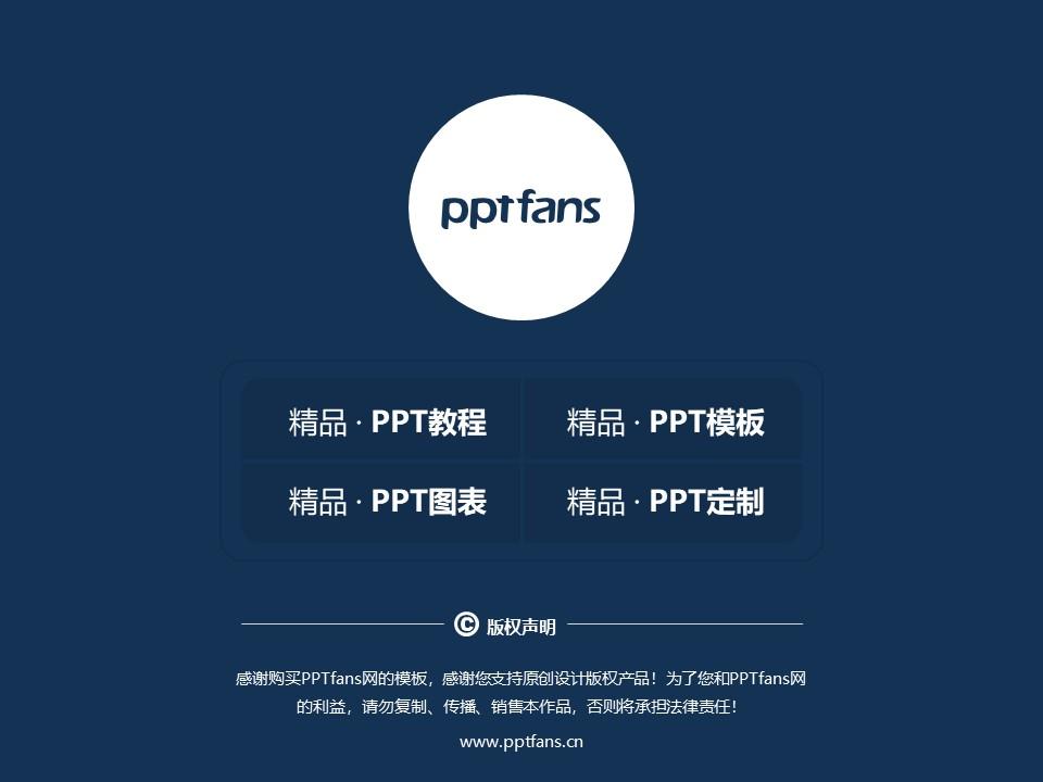 湖南化工职业技术学院PPT模板下载_幻灯片预览图38