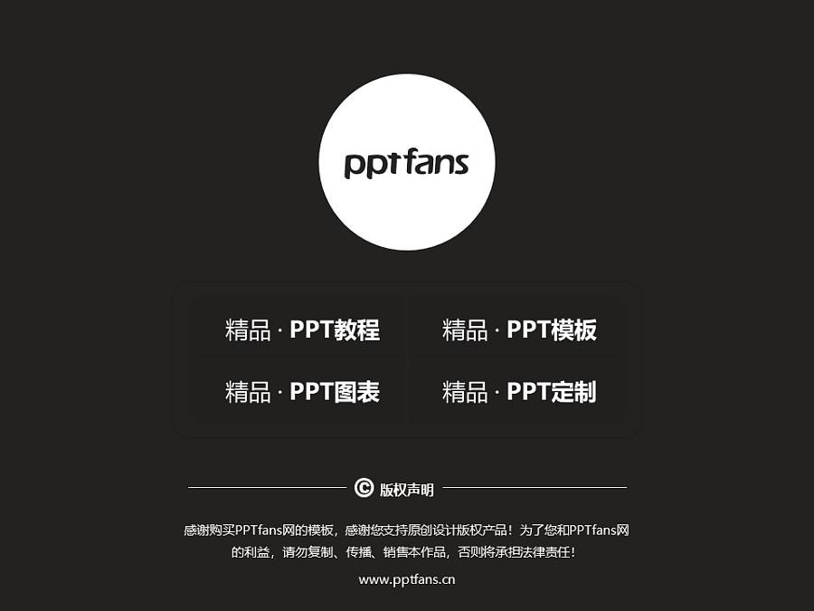 湖南科技工业职业技术学院PPT模板下载_幻灯片预览图38