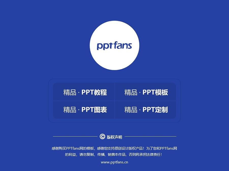 常德职业技术学院PPT模板下载_幻灯片预览图38