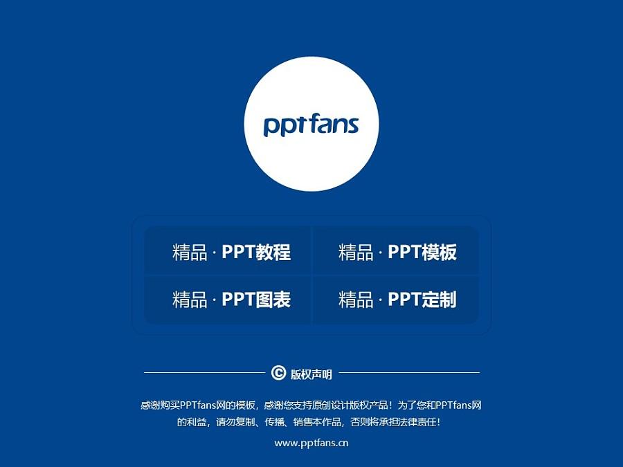 湖南涉外经济学院PPT模板下载_幻灯片预览图38