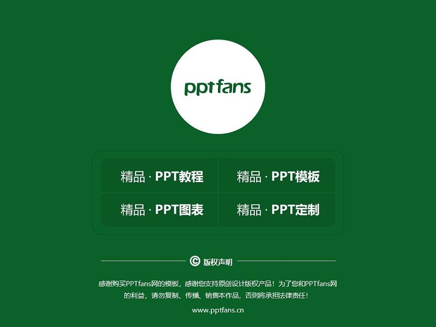 江西农业工程职业学院PPT模板下载_幻灯片预览图38