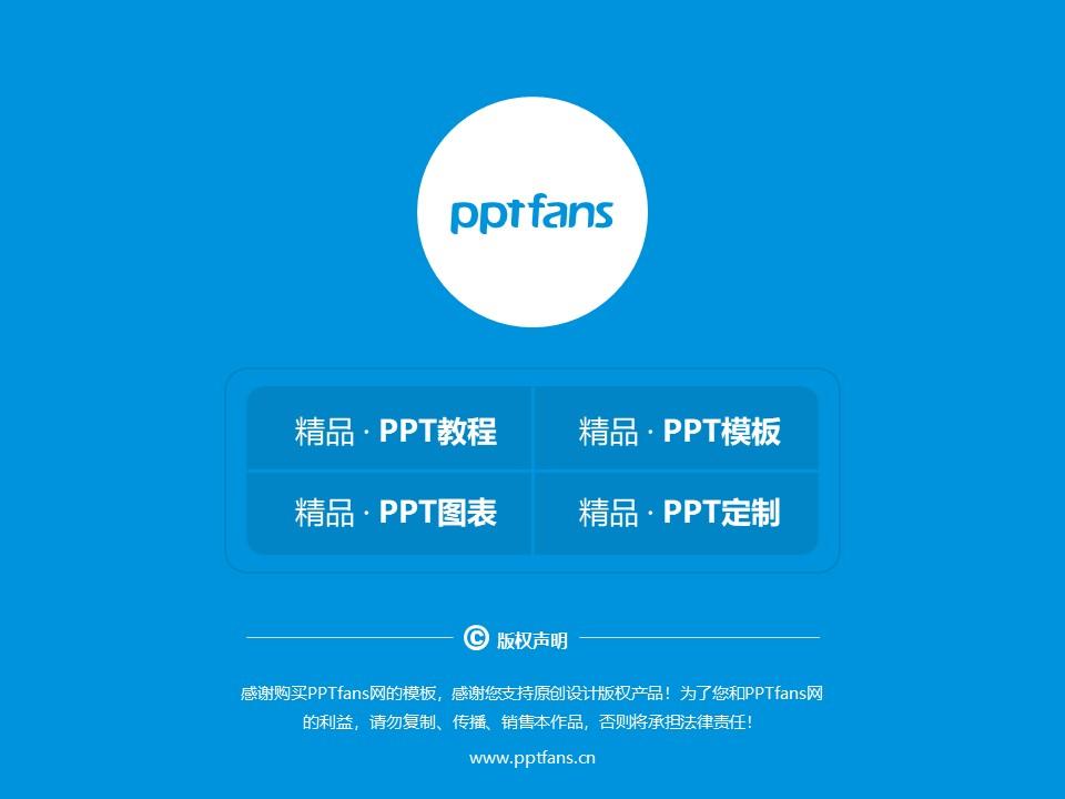 抚州职业技术学院PPT模板下载_幻灯片预览图38