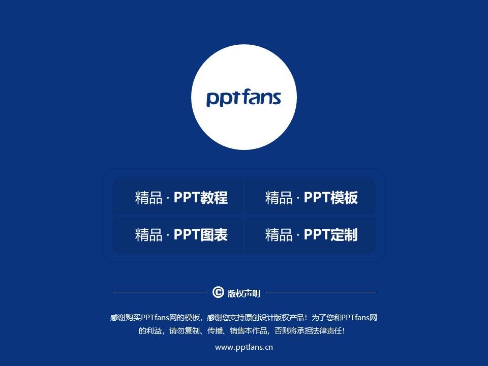 江西机电职业技术学院PPT模板下载_幻灯片预览图38