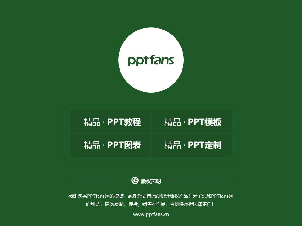 江西枫林涉外经贸职业学院PPT模板下载_幻灯片预览图38