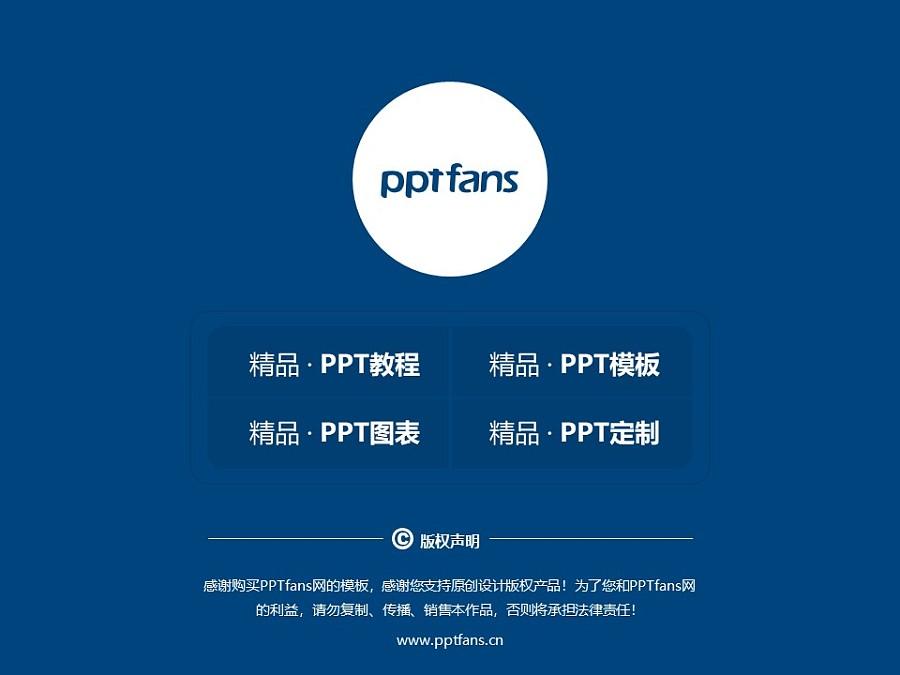 赣南大学PPT模板下载_幻灯片预览图38