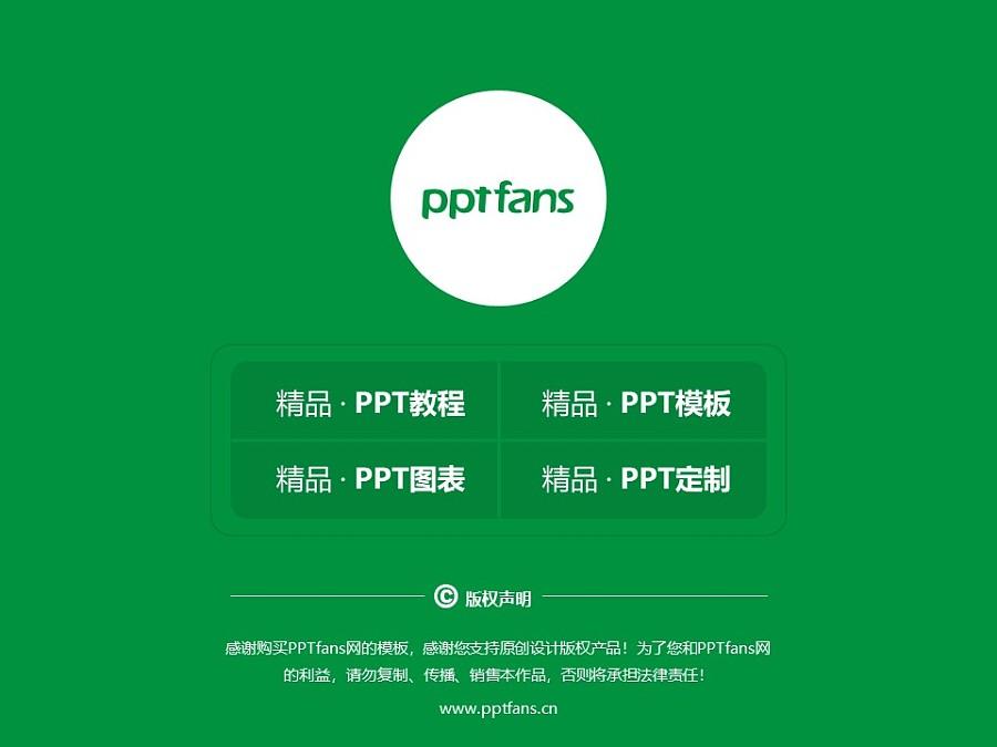 赣南医学院PPT模板下载_幻灯片预览图38