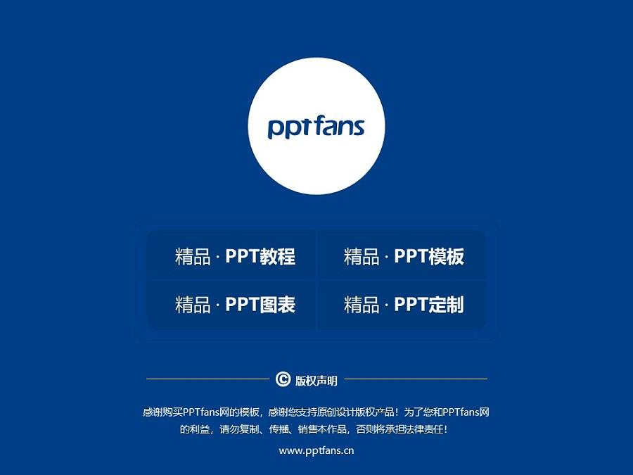 景德镇陶瓷大学PPT模板下载_幻灯片预览图38
