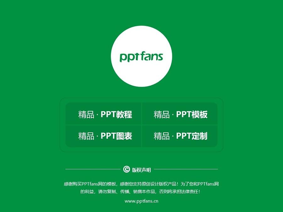江西中医药大学PPT模板下载_幻灯片预览图38