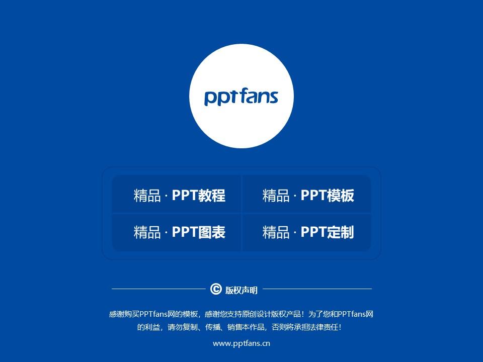 山东外事翻译职业学院PPT模板下载_幻灯片预览图38